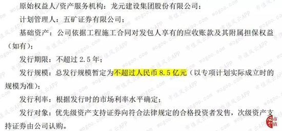四季彩骗子 临沂供销系统已建为农服务中心78处 网上销售额30亿