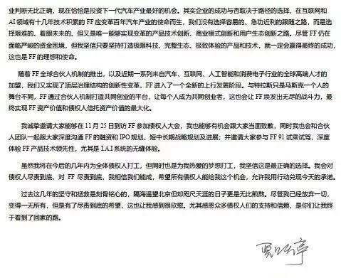 4g国际娱乐|「在习近平新时代中国特色社会主义思想指引下——新时代 新作为 新篇章」江西赣州:进入改革发展快车道