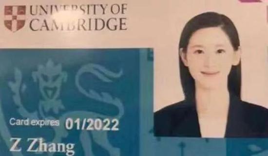 刘强东妻子章泽天前往人生下一站?被曝赴剑桥深造