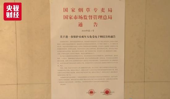 百色在抢澳门赌场·人民日报:中国国企是平等竞争市场主体