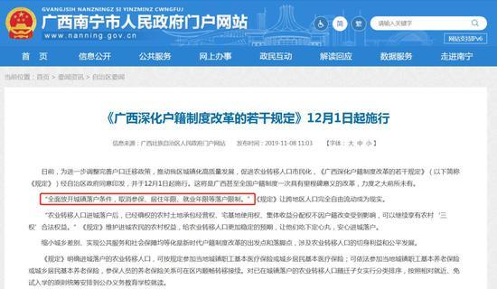新浦京83855com·下月起,这些出入境和车驾管业务将迁移至市民服务中心