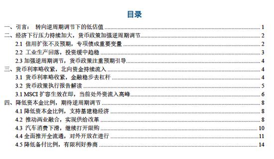 """豪亨博线路网址,圆桌:""""一带一路""""倡议下不同产业企业风险管理探讨"""