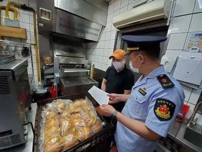 市场监管报:汉堡王故意更换标签、销售过期食品行为恶劣