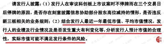 申博申博信誉官网 雪豹遇上大熊猫?网友:华山论可爱吗