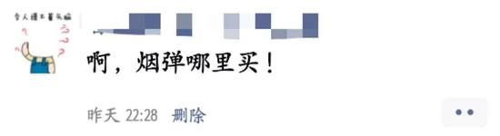 """顽亿娱乐场首页 主人翁 逐梦路丨新中国成立以来最大的一起国企兼并案 让他""""兼并""""了一位太太"""