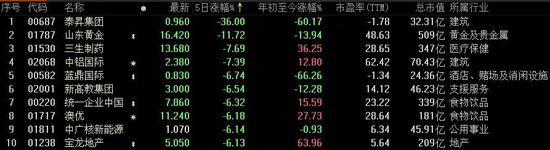网赌有计算软件吗,日本蹦床美女世锦赛夺金,颜值媲美何雯娜,狂言奥运继续阻击中国