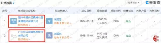 全讯网新全网 中国航母编队的保护神052D亮相大连:未来可组成12扇铁盾
