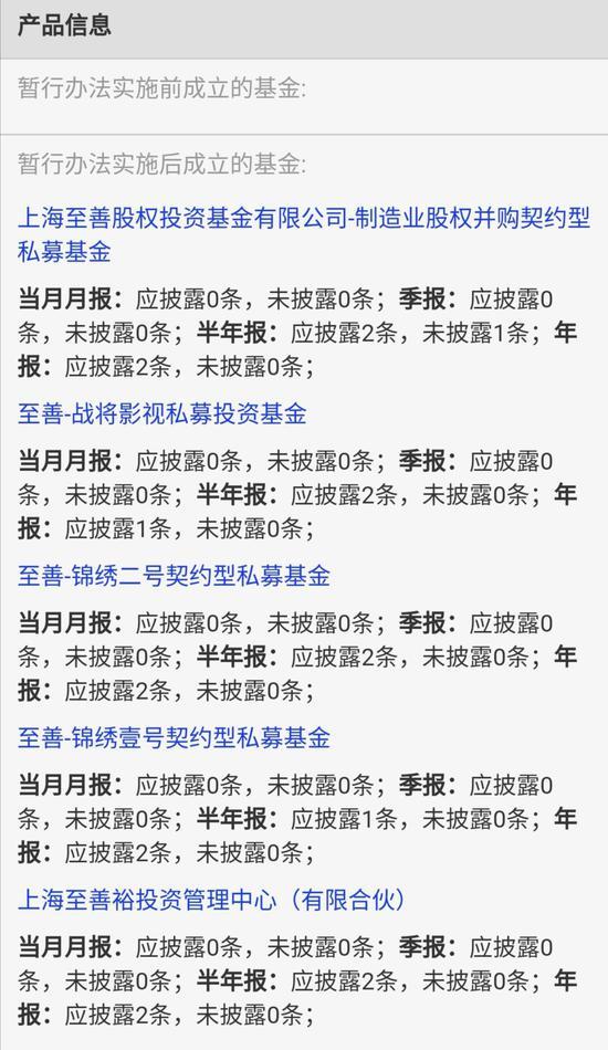 "ag娱乐app,""蓉欧之星CEO""青年歌唱家培训计划发布"