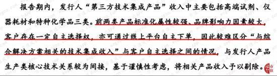 吉祥彩怎么注册不了|人民日报:中国始终坚定支持多边贸易体制