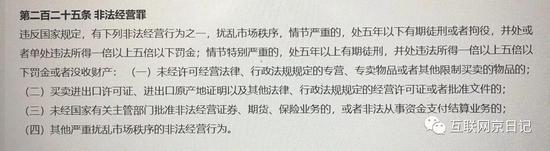 凯旋门线上平台|「听」《上海市家政服务条例(草案)》提交一审