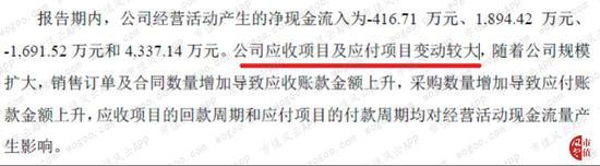 博客娱乐场送38元官网 秋分2017
