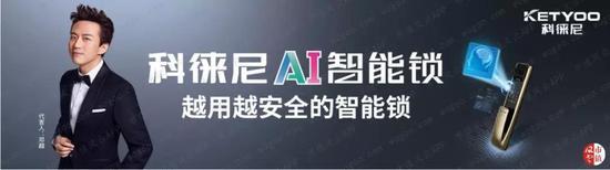 天豪娱乐注册-世乒赛第4比赛日预告,日本队男女一号来势汹汹,中国队迎3场恶战
