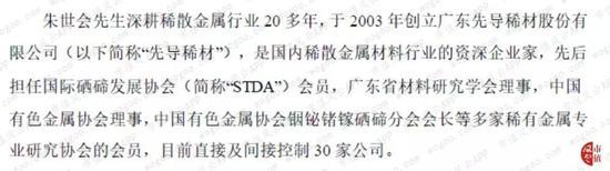 「58游戏平台」国泰君安筹划交出上海证券控股权 新东家有啥来头