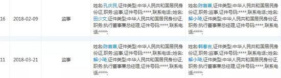 彩客网上app 泰中文化经济协会副会长蔡百山:美国出台涉港法案恰恰暴露了自身的软弱