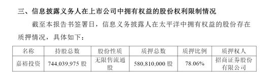 918.com最新登录网址_改革开放候选百杰:浙江籍上榜最多 80人是中共党员