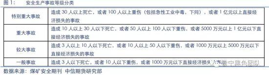 「皇冠搏彩网站」王十朋行书《宠示帖》
