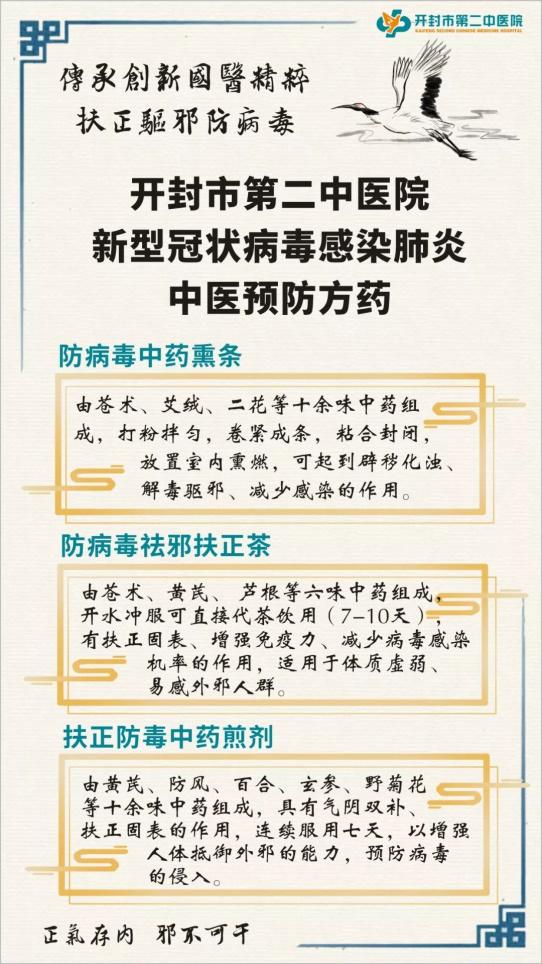 """双黄连疯狂背后:多款""""预防药""""出世 """"蹭热度""""营销"""