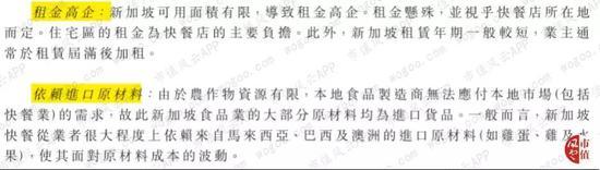 豪彩国际注册_股海导航 8月28日沪深股市公告提示