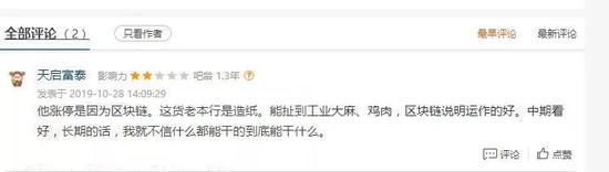 """彩票绑卡送现金的app·又一个台风诞生!""""杨柳""""生成,惠州将高温、大风、大雨交织"""