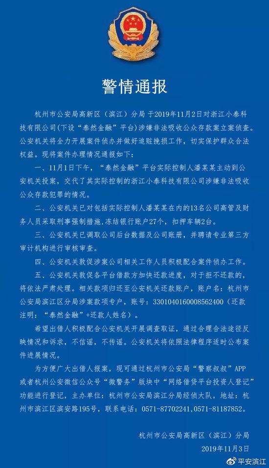 盛大赌场平台|火车东站似春运,27日铁路客运基本恢复,航班71架次取消!