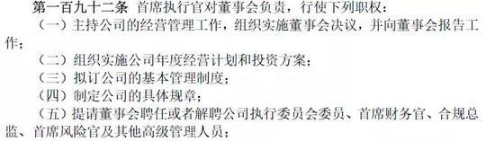 大发官网直营 中国汽研:技术服务收入保持增长 专用车业务承压
