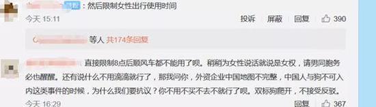买球网站开户,北京程序员平均月薪超1.2万