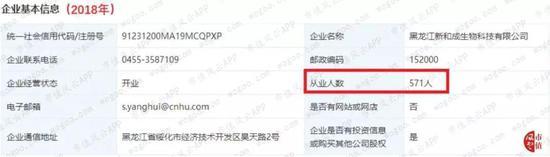 奔驰娱乐场手机版 中国机床行业第一项原创检测国际标准草案进入FDIS阶段