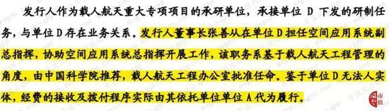 日本pt游戏,苏联逼蒋介石做了个选择,从此蒋认为苏联才是中国最大的敌人
