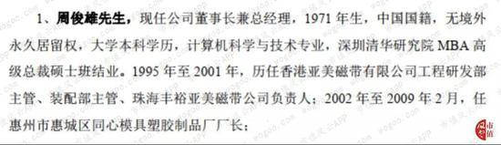 合胜盈娱乐场登陆地址-5年投入100亿 马云和他的35位合伙人带领阿里全面进入公益时代