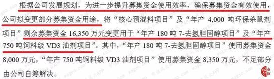 缅甸果敢_新锦江娱乐 以岭药业亮相82届全国药交会 咨询合作者络绎不绝