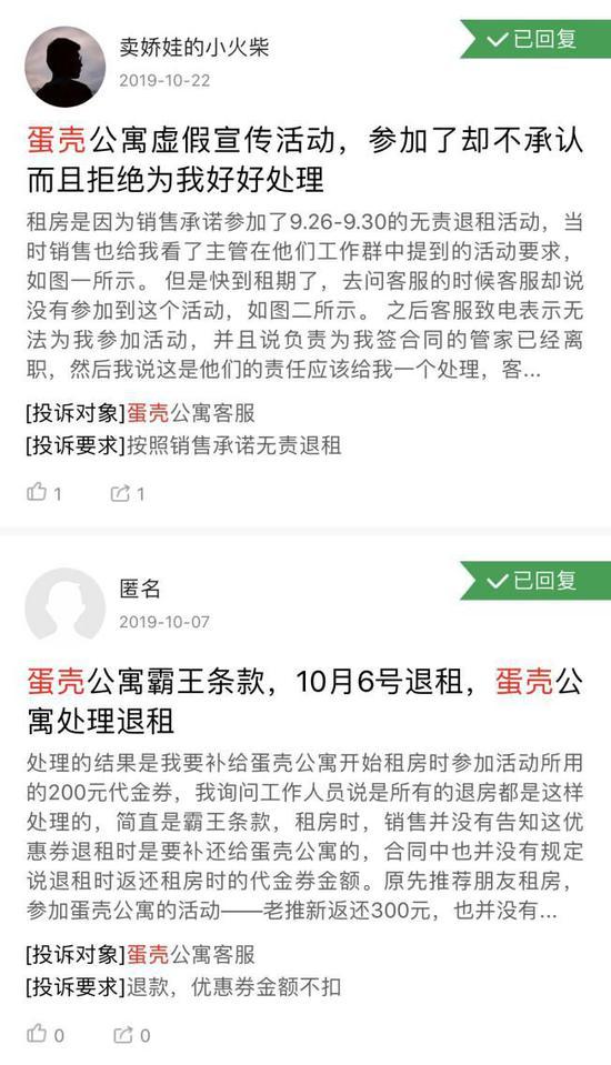 乐透乐福彩博彩论坛,中国SUV比特斯拉帅100倍,49英寸大屏,续航520公里,30万元起?