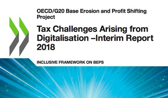 《数字化带来的税收挑战》中期报告封面