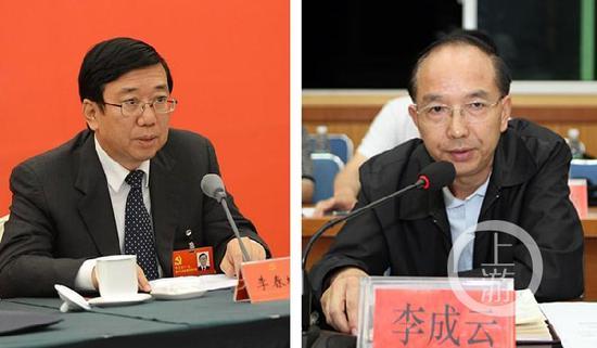 已落馬的四川省委原副書記李春城和四川省原副省長李成雲。