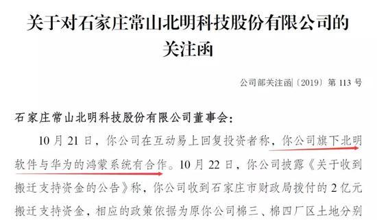 「澳门在葡京线上直营」夏日:数据未来 繁花似锦