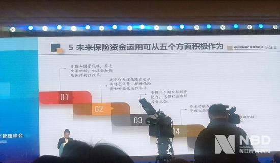 东泛彩票网|新浪财经早报:5月4日重磅消息汇总