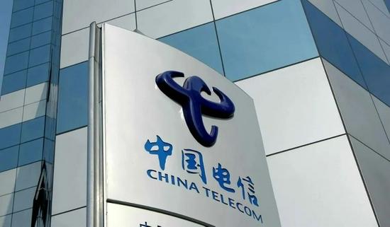 中国电信连续2日跌停濒临破发:市值蒸发超千亿 运营商回A会发生变数吗?