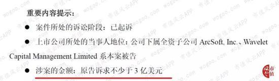易发赌场注册送55元 加总理称中国随意判决死刑 中方:加方缺法治精神