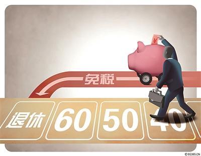 上海等三地暂定试点一年 月税延额度不超过1000元