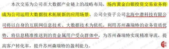 七星彩论坛—808彩票网 - 谁将入围2019中国设计新星?6位特约评委等你来挑战!
