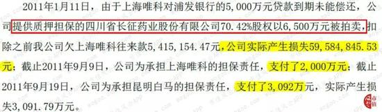 皇室开户-农业农村部命名第二批国家农产品质量安全县