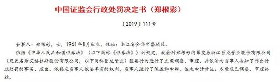 「mg哪几款游戏比较火」2019中国森林旅游节在南通举行,首场论坛探讨生态旅游