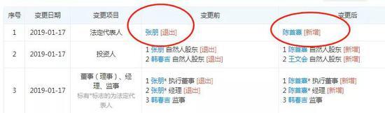 飞天娱乐场最新线路 苗圩:中国已建成全球规模最大的信息通信网络