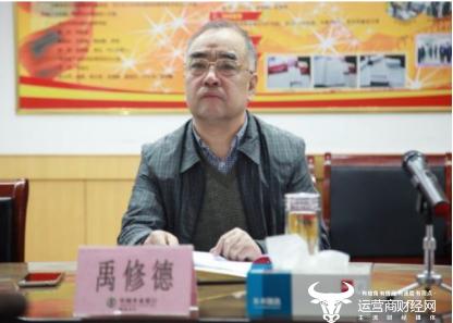 农行山西晋中分行违规转嫁成本吃罚单 省行行长禹修德知情吗?