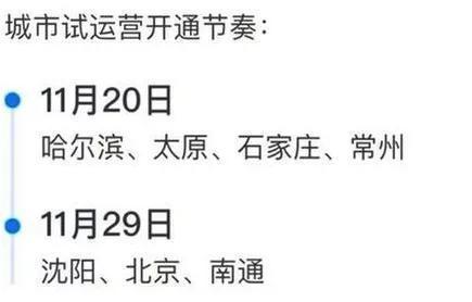 """澳博999国际·音阙诗听王梓钰古风新曲""""神武三界谣""""上线"""