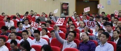张大伟:买房人们,如果520再次降准,就不要犹豫了