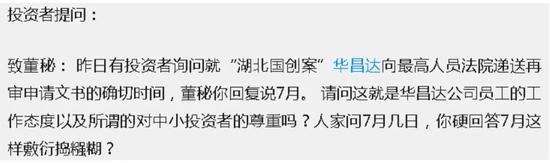 """紫源娱乐场现金开户 11年后 台湾又""""乱""""了"""