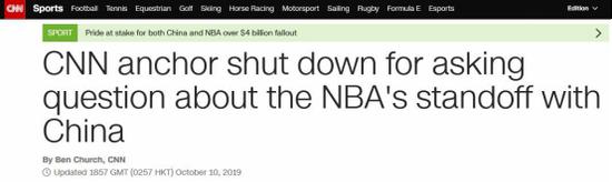 火箭队公关阻止哈登回答CNN提问