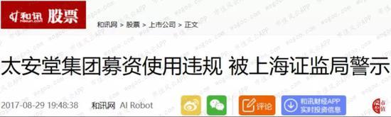 环亚攻略 - 全运射击多位奥运冠军预赛出局 王智伟手枪卫冕