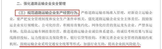 平博pinnacle黑网,三安光电:长江安芯以货币资金59.60亿元向三安集团增资