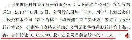 宝马娱乐第一_中国、苏联、美国,统统瞧不上,此小国真牛